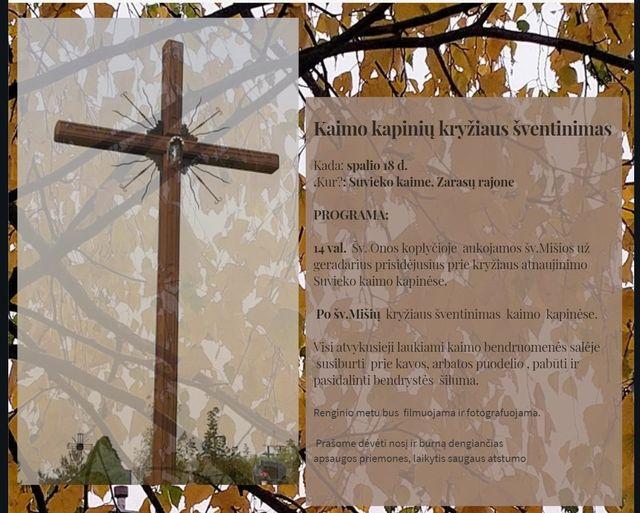 Laukiame  visų  atvyksiančių į  kryžiaus šventinimo šventę